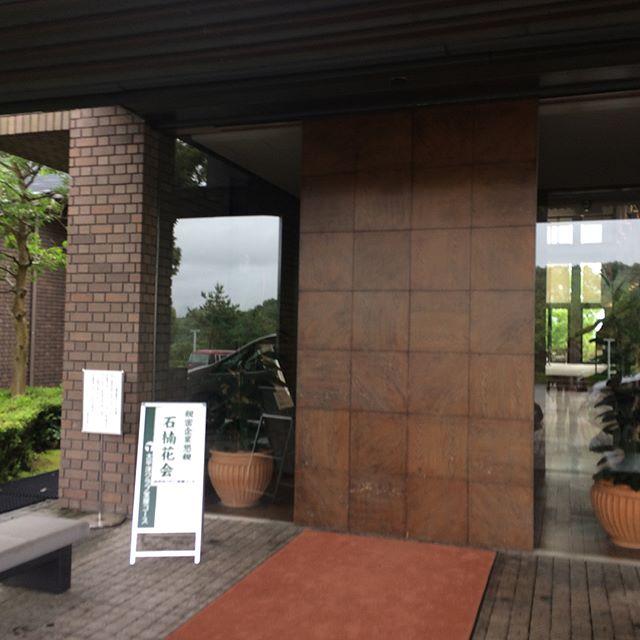 太平洋クラブ 宝塚コースにて、コンペに参加してきました。#ゴルフ会員権#ゴルフ会員権のことなら#ナニワゴルフ#ゴルフ会員権相場