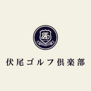 「伏尾ゴルフ倶楽部」のゴルフ会員権(個人・法人・婦人)が至急での売り物件あります!大阪はもちろん新名神の開通で兵庫や京都からのアクセスも抜群に良くなり、伊丹空港や新大阪も近い事から他府県からのご接待にもお使い頂けます!関西の奥座敷でもある名門の伏尾GCで落ち着いたクラブライフをお過ごし下さい(^-^) お問合せは06-6203-0005 白根(しらね)迄!(^-^) #伏尾ゴルフ倶楽部 #ゴルフ会員権#ゴルフ会員権のことなら#ナニワゴルフ#ゴルフ会員権相場